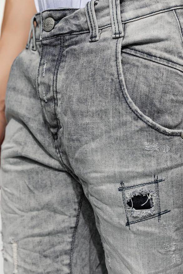 Katrik-Eg Denim Shorts