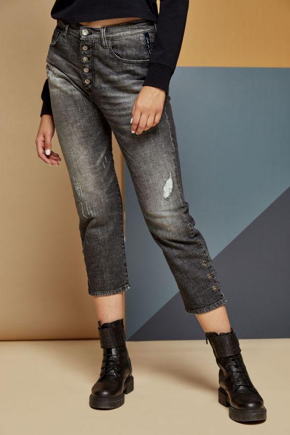 Shoney-Gc Jeans